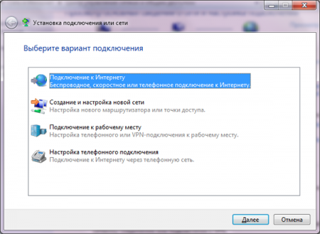 ��������� ���� Windows 7