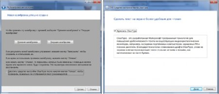 Настройка монитора в Windows 7