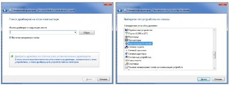 Настройка Bluetooth в Windows 7