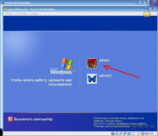 Как установить Windows XP в виртуальную машину VirtualBox часть 2.