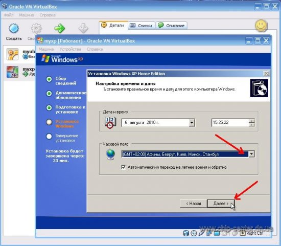 Как установить Windows XP в виртуальную машину VirtualBox часть 2
