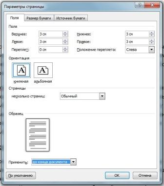 how to move the alignment in micosoft word